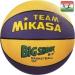 Kosárlabda MIKASA BIG SHOOT 6-os méret