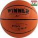 Kosárlabda, 7-es méret WINNER PRO GRIP