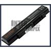 utángyártott Dynabook Qosmio T750/T8A T750/T8B T750/T8BD T750/T8BJ T750/T8BS T750/WTVA T751/T8CR T751/T8CW series PA3757U-1BRS PABAS213 4400mAh 6 cella notebook/laptop akku/akkumulátor utángyártott