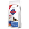 Science Plan Canine Mature Adult Large Breed 12 kg