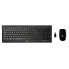HP C7000 Wireless Desktop (QB643AA)