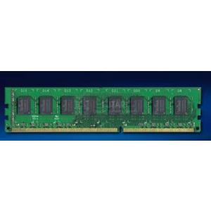 Corsair 8GB DDR3 1333MHz