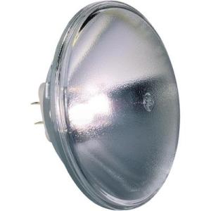 Présüveg lámpa PAR 56 SPOT 230 V/300 W