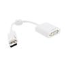 4world Adapter DisplayPort [M] > DVI-I (24+5) [F]  ferryt  fehér
