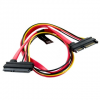 4world HDD Cable | 22pin SATA (F) - 22pin SATA (M) | 50cm | red