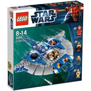 LEGO Gungan Sub™ 9499