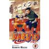 Maszasi Kisimoto Naruto 16. - Képregény