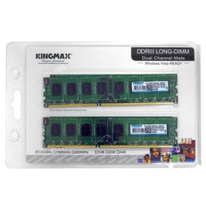 Kingmax 8GB 1600MHz DDR3 Kit2