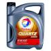 Total Quartz 9000 5L 5W40