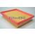 FilterABC Levegőszűrő