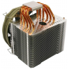 Cooler THERMALRIGHT HR-02 Macho