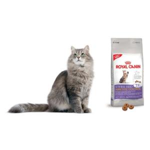 Royal Canin FHN Sterilised Appetite Control 2*4kg