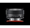 Nikon 1 NIKKOR 11–27.5 mm f/3.5–5.6 objektív