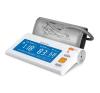 Sencor SBP 915 DIGITÁLIS KAR VÉRNYOMÁSMÉRŐ vérnyomásmérő