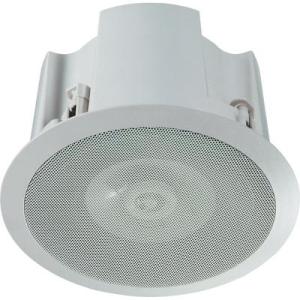 Conrad Speaka 165 mm Mennyezetbe építhető hangszóró fehér színben