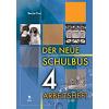 Lexika Kiadó Der Neue Schulbus 4 - Arbeitsheft - LX-004MF