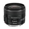 Canon EF 24 mm f/2.8 IS USM objektív