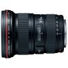 Canon EF 16-35mm f/2.8L II USM objektív