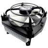 Arctic -Cooling Alpine 11 Pro Rev.2 (socket 1156,775)