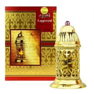 Rasasi Tagreed EDP 50 ml