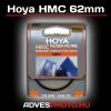 Hoya HMC UC (C) 62mm szűrő