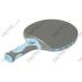 Cornilleau Tacteo 50 kültéri pingpong ütő szürke/kék