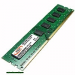 CSX 8GB DDR3 1333MHz KIT2