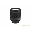 Canon CANON EF-S 15-85mm objektív - f/3,5-5,6 IS USM