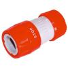 Siroflex Stoppos Gyorscsatlakozó 1/2 4451 ( tömlőcsatlakozó locsolótömlő slag öntözés) tömlő