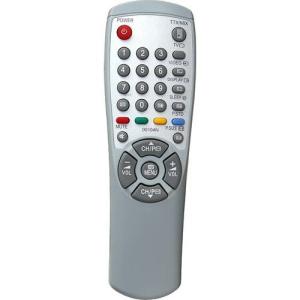 Samsung távirányító 00104N, AA5900104N, AA59-00104N