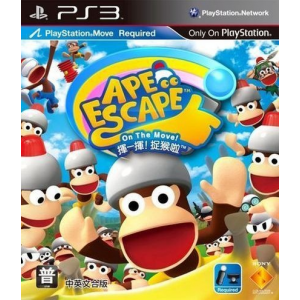 S Ape Escape