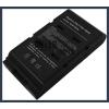 Toshiba PA3123U-1BRS 4400mAh 6 cella notebook/laptop akku/akkumulátor utángyártott