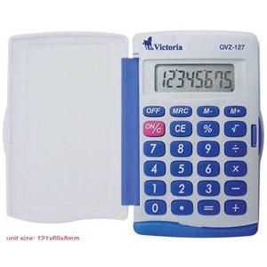 VICTORIA GVZ-127