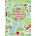 100 Things for Little Children to Do on a Journey - 100 játékos feladvány kisgyerekek részére