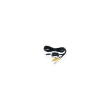 Nikon EG-CP14 Audio-Video kábel (Coolpix 3700, 4200, 4800, 5200, audió/videó kellék, kábel és adapter