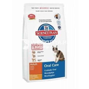 Hill's SP Feline Adult Oral Care Chicken 1,5 kg