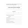Nyugta-utalvánnyal szabadlap A/6 álló
