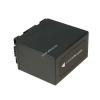 Powery Utángyártott akku Panasonic AG-DVC30E 5400mAh