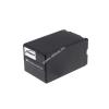 Powery Utángyártott akku videokamera Panasonic NV-GS500EB-S