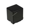 Powery Utángyártott akku Panasonic SDR-H80 2640mAh panasonic videókamera akkumulátor