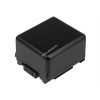Powery Utángyártott akku videokamera Panasonic HDC-HS200 1320mAh