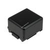 Powery Utángyártott akku videokamera Panasonic HDC-HS100GK 1320mAh
