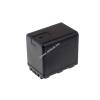 Powery Utángyártott akku videokamera Panasonic HC-V500