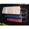 Bortartó papírtasak, 2-es, sodortfüles, natúr
