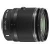 Nikon 1 NIKKOR VR 10–100mm f/4.0–5.6 objektív