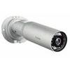 D-Link DCS-7010L kamera - Cloud Full HD - éjjel-nappali