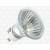 Icon Electric GU10 20W 230V hidegtükrös halogén izzó