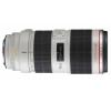 Canon EF 70-200mm f/2.8 L IS II USM objektív objektív