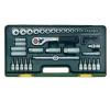 Conrad Proxxon 23282 Racsnis szerszámkészlet, Krova BIT készlet 44 részes 10 mm (3/8) szerszámkészlet