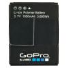 GoPro HERO3 akkumulátor